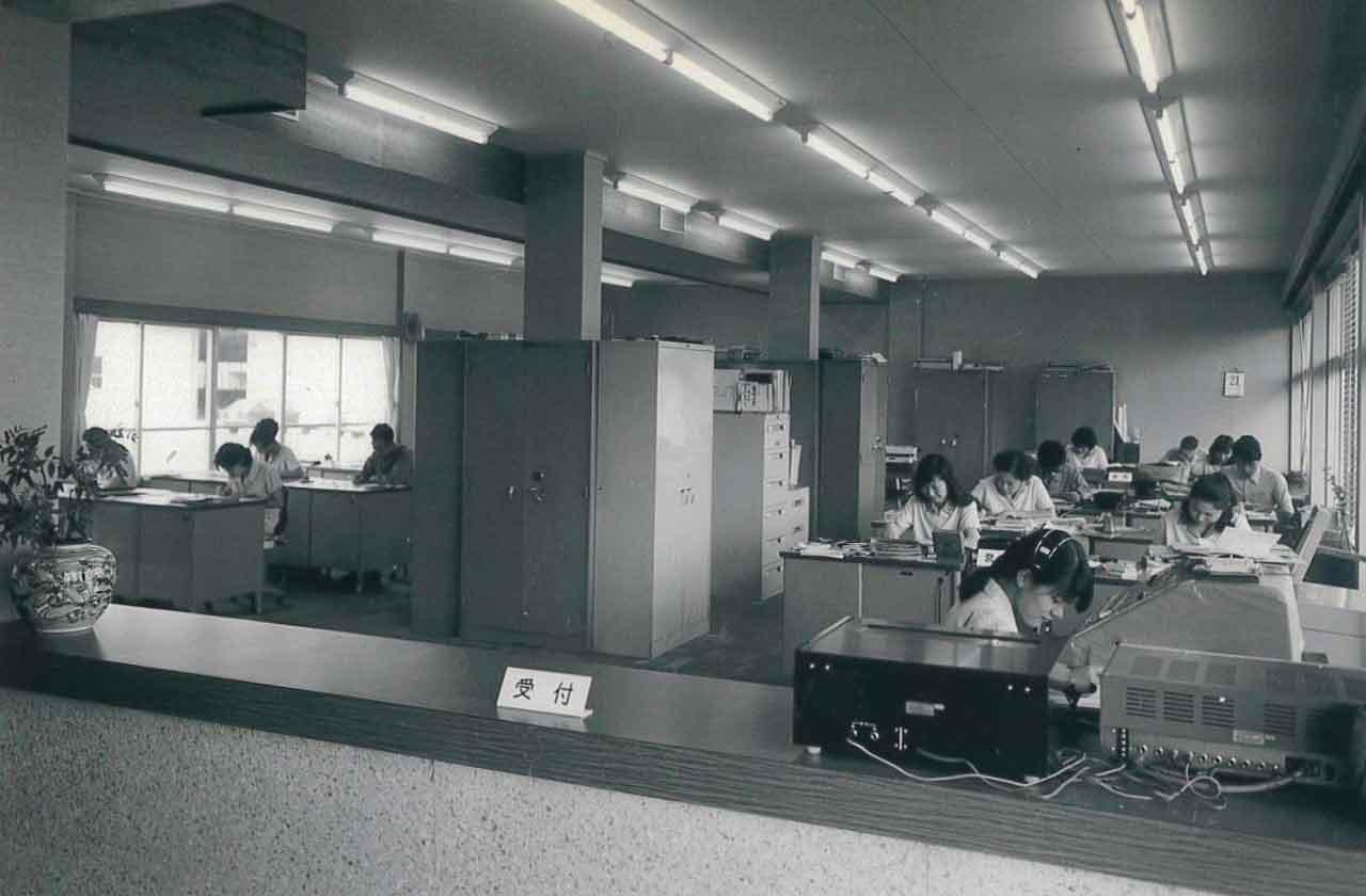 昭和49年頃 事務所内(彦根市宮田町)